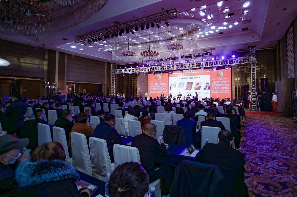 Awards Ceremony in December