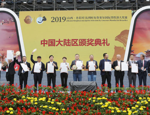 Spirits Selection by Concours Mondial de Bruxelles announces China award-winners